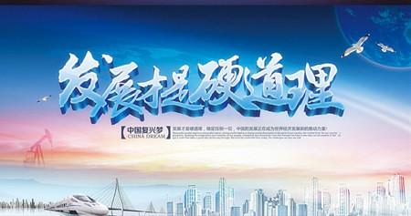 <strong>中国中高压开关行业的发展述评(图文)</strong>
